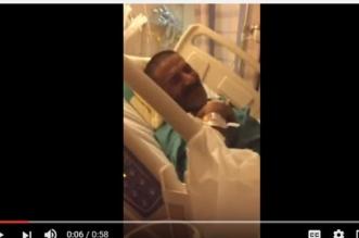 بالفيديو.. ممرض فلبيني يمازح مريضاً بلهجة محلية - المواطن