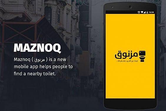 """""""مزنوق"""" أول تطبيق بالوطن العربي لتحديد الحمامات النظيفة في مصر"""