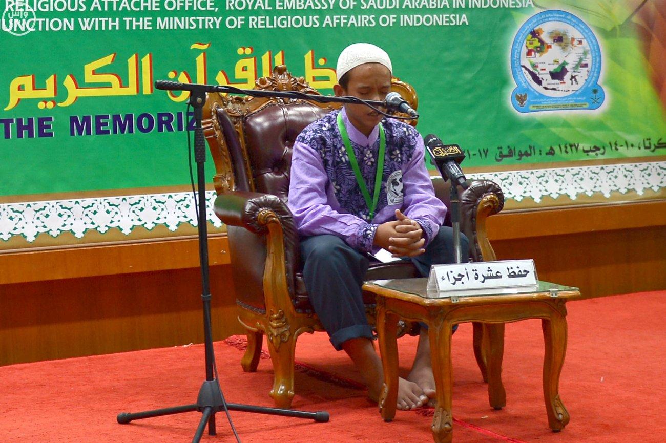 مسابقة الأمير سلطان بن عبدالعزيز السنوية لحفظ القرآن الكريم والسنة النبوية بجاكرتا (2)
