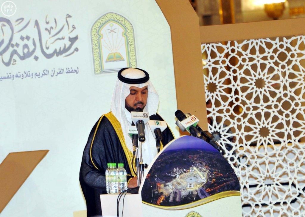 مسابقة الملك عبدالعزيز للقرآن (1)