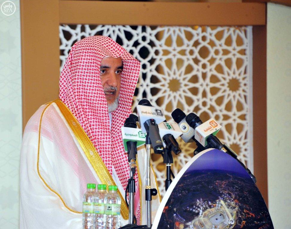 مسابقة الملك عبدالعزيز للقرآن (2)