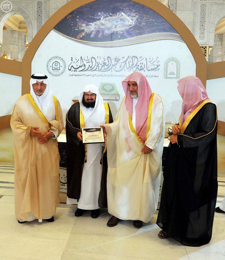 مسابقة الملك عبدالعزيز للقرآن (3)