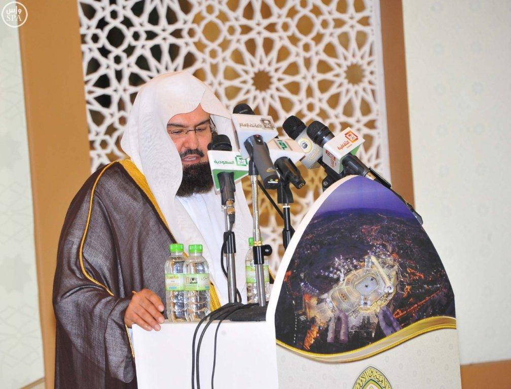 مسابقة الملك عبدالعزيز للقرآن (4)