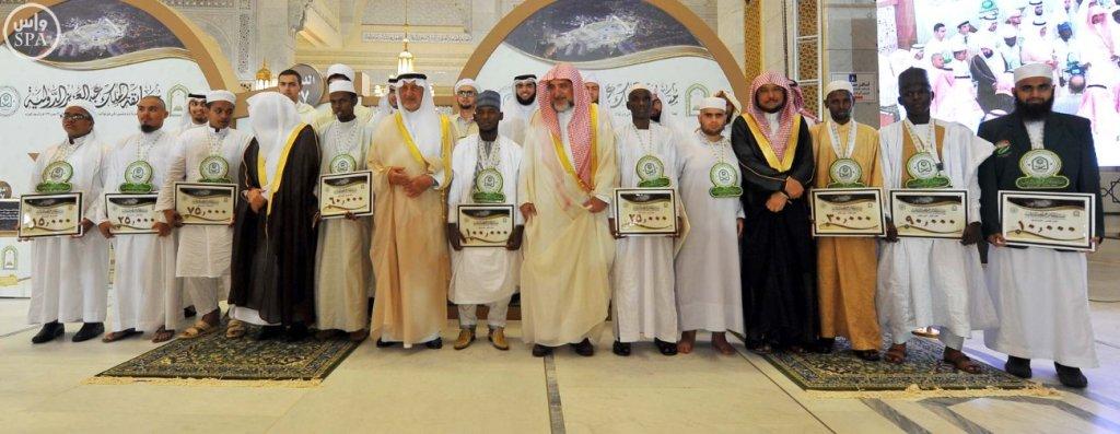 مسابقة الملك عبدالعزيز للقرآن (5)