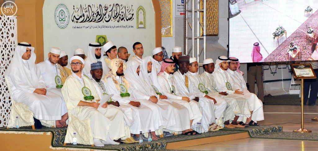 مسابقة الملك عبدالعزيز للقرآن (6)