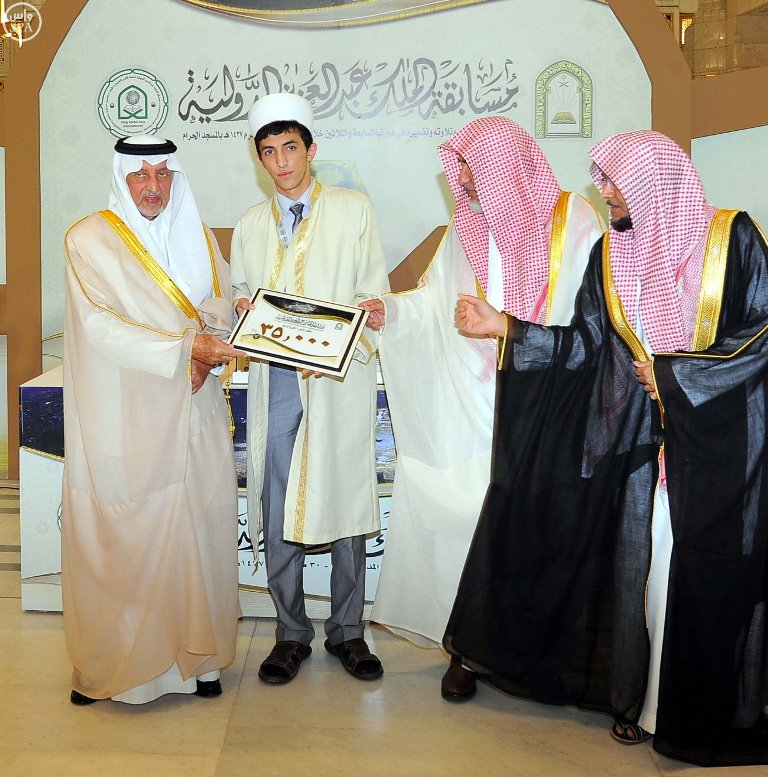 مسابقة الملك عبدالعزيز للقرآن (7)
