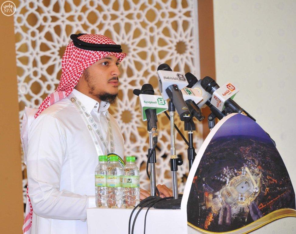 مسابقة الملك عبدالعزيز للقرآن (8)