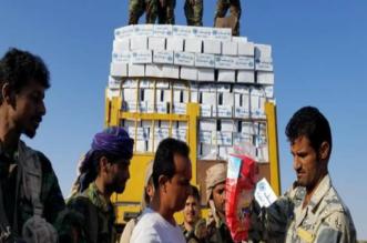 مساعدات أممية في المخازن الحوثية.. نهب وسرقة مستمرة! - المواطن