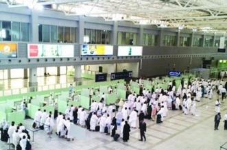 بدء رحلات مغادرة ضيوف الرحمن من مطار الملك عبدالعزيز الدولي - المواطن
