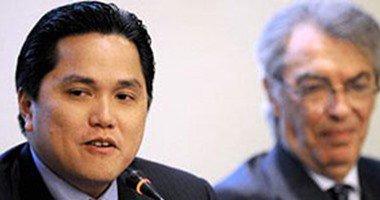 عرض صيني لشراء 20% من إنتر ميلان مقابل 60 مليون يورو