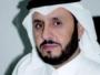إبراهيم بن سعد الماجد