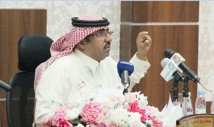 مستشار سمو وزير الداخلية الدكتور سعود بن صالح المصيبيح 12
