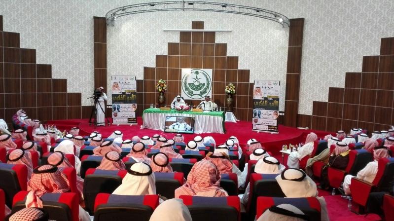 مستشار سمو وزير الداخلية الدكتور سعود بن صالح المصيبيح 4