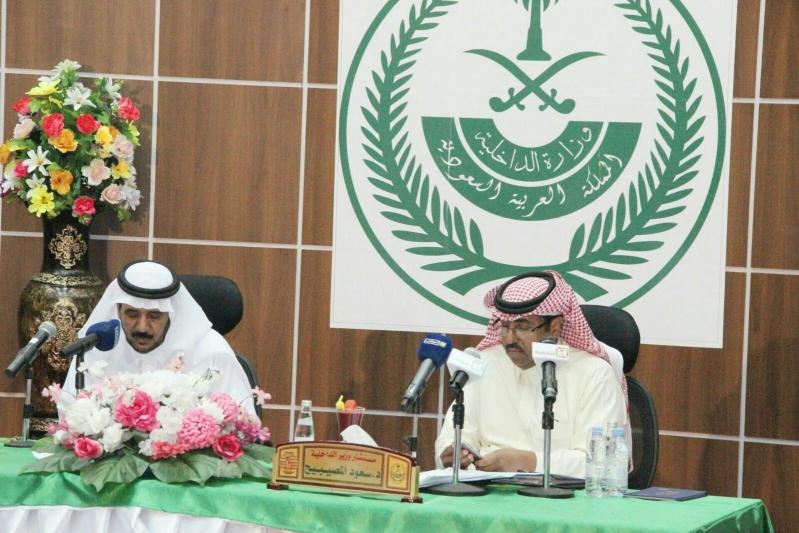 مستشار سمو وزير الداخلية الدكتور سعود بن صالح المصيبيح 5