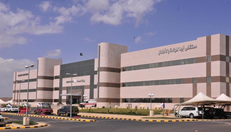 مستشفى ابها للولادة والاطفال