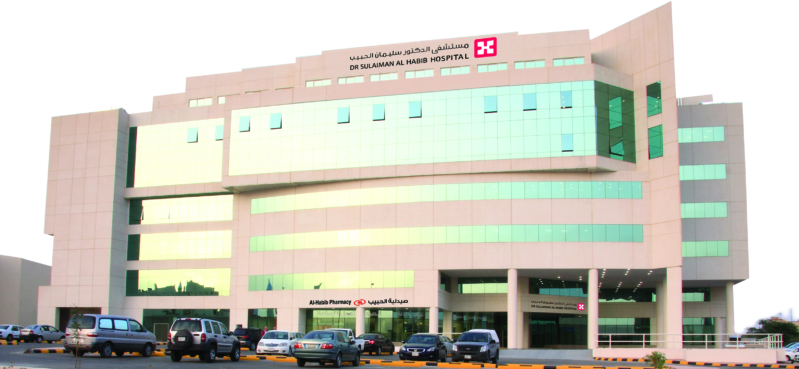 مستشفى الحبيب التخصصي بالرياض