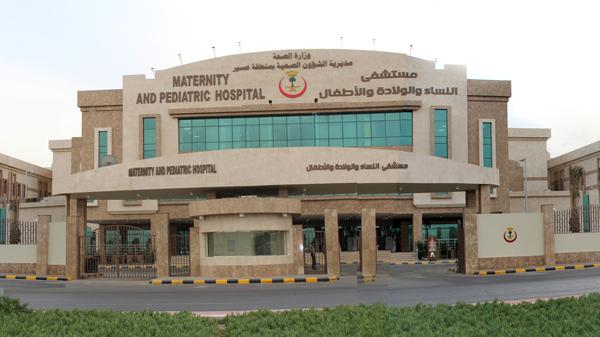 مستشفى الخميس للنساء والولاده