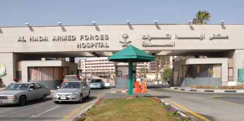 مستشفى القوات المسلحة بالهدا