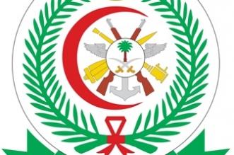 40 وظيفة شاغرة بـ مستشفى القوات المسلحة في عدة تخصصات - المواطن