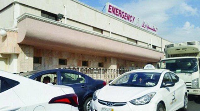 مستشفى المساعدية بـجدة