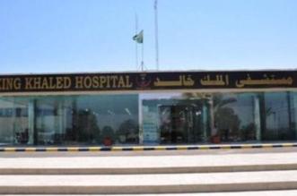 التدخل السريع من العمال يخمد حريقًا محدودًا في مستشفى الملك خالد - المواطن