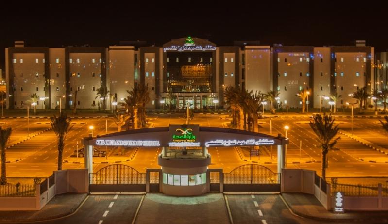 مستشفى الملك عبدالعزيز التخصصي بالجوف