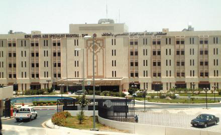 مستشفى الملك عبدالعزيز التخصصي بمحافظة الطائف