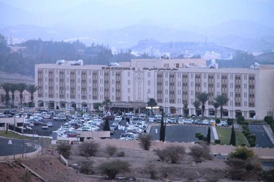 مستشفى الملك عبدالعزيز بمدينة الطائف