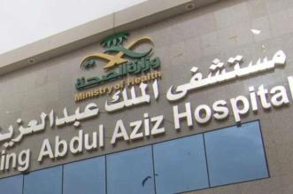 جراحة ناجحة لتثبيت الفقرات الصدرية لمصاب بحادث مروري - المواطن
