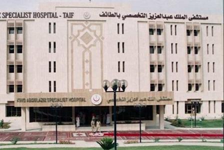 قرار بضبط المعتدية على طبيبة طوارئ مستشفى الملك عبدالعزيز