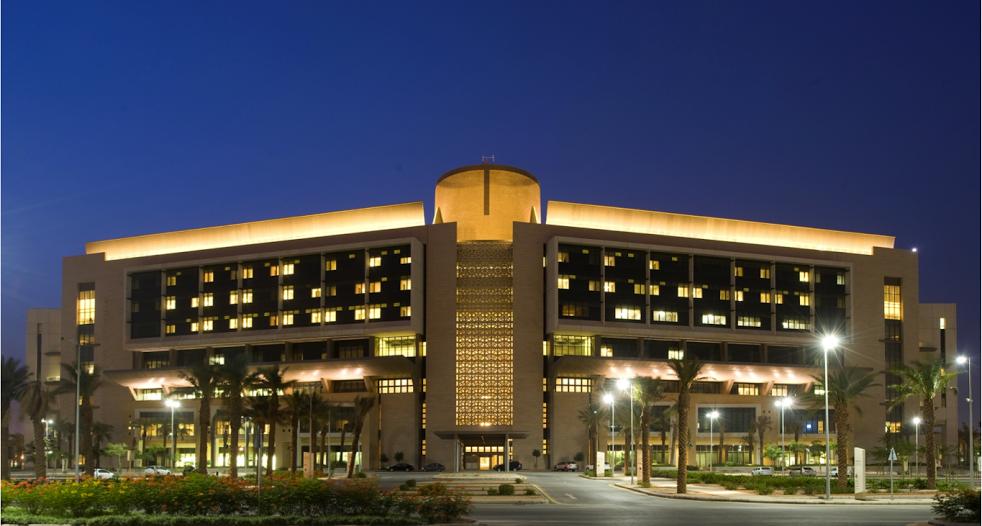 5 وظائف صحية شاغرة في مستشفى الملك عبدالله الجامعي