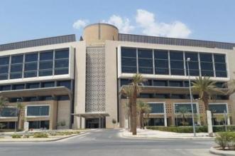 وظائف إدارية شاغرة بمستشفى الملك عبدالله الجامعي - المواطن