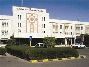 مستشفى الملك عبدالله ببيشة