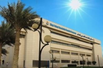 مستشفى الملك فهد التخصصي بالدمام يعلن توفر وظائف إدارية وطبية - المواطن