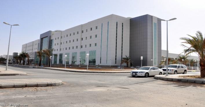 مستشفى الملك فهد التخصصي بتبوك