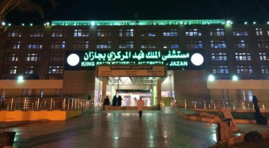 مستشفى الملك فهد المركزي بجازان 1