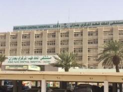 مستشفى الملك فهد المركزي بجازان 2