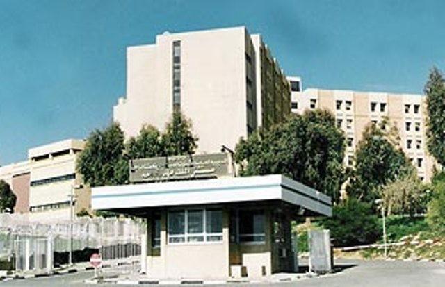 مستشفى-الملك-فهد-بالباحة