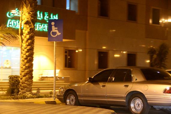 مستشفى الملك فيصل بالطائف - مواقف ذوي الاحتياجات الخاصة 1