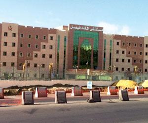 مستشفى الملك فيصل بالطائف