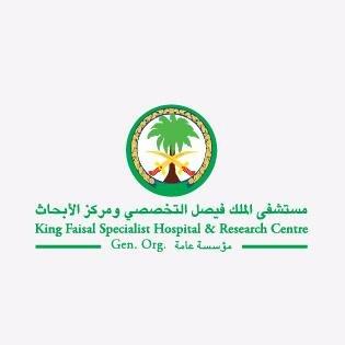 هنا تفاصيل وظائف مستشفى الملك فيصل التخصصي بالرياض وجدة