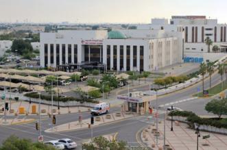 مختبر مستشفى الهيئة الملكية بالجبيل يظفر بشهادة الاعتماد الأميركي - المواطن