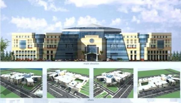 مستشفى المدينة للنساء والولادة والأطفال الجديد