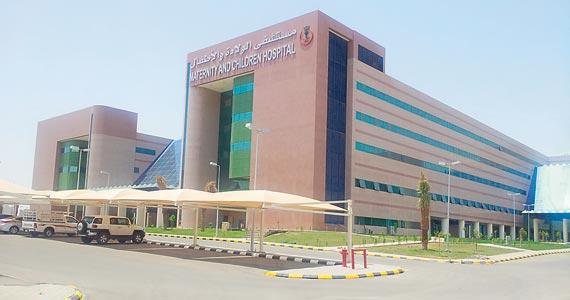 مستشفى الولادة والأطفال بمكة المكرمة