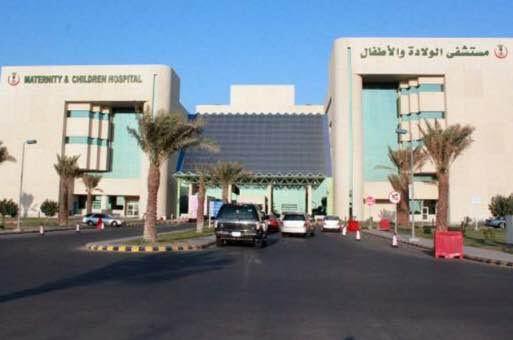 مستشفى الولادة