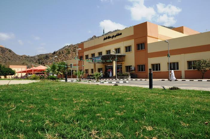مستشفى-بني-مالك