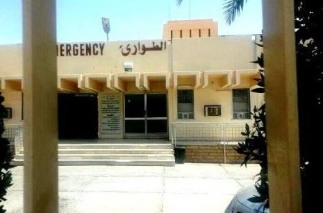 مستشفى تبالة