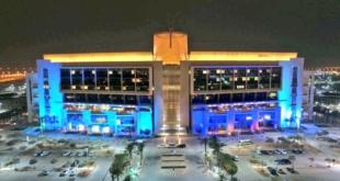 #وظائف صحية شاغرة بمستشفى الملك عبدالله الجامعي