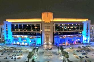 #وظائف صحية شاغرة بمستشفى الملك عبدالله الجامعي - المواطن
