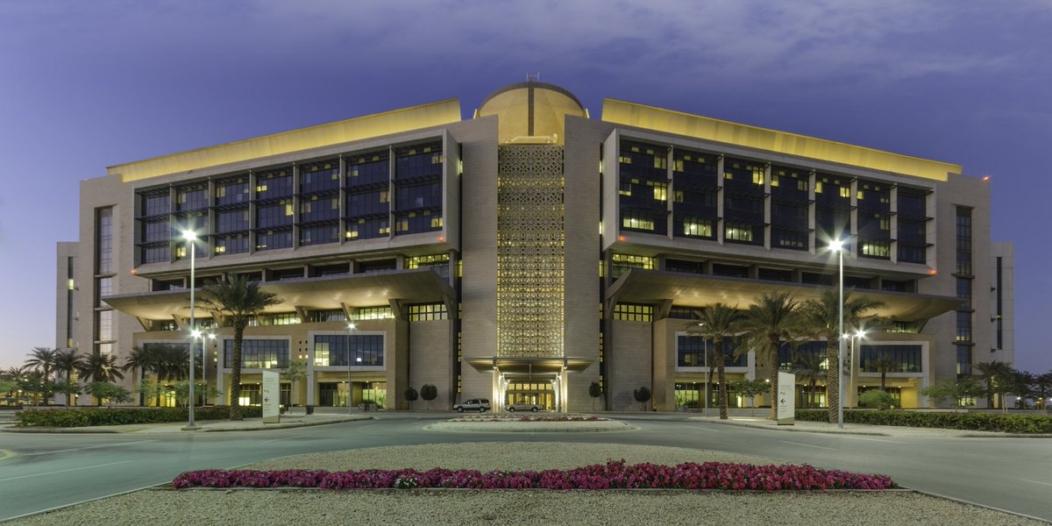 #وظائف إدارية شاغرة في مستشفى الملك عبدالله